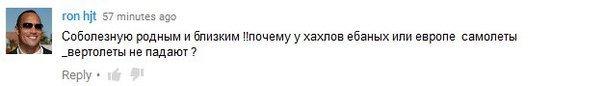 Российский суд продолжит зачитывать приговор Савченко завтра - Цензор.НЕТ 9807