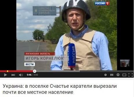 Большинство нардепов снова не пустили в суд над Савченко: в зал завели титушек - Цензор.НЕТ 4884