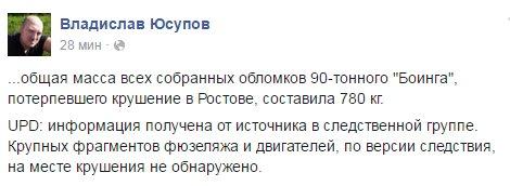 Судья продолжает читать приговор Савченко, несмотря на окончание рабочего дня - Цензор.НЕТ 1982