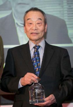 @SuntoryWhisky Chief Blender Koichi Inatomi Inducted Into Whisky Magazine Hall of Fame https://t.co/b23EC53LOy https://t.co/i1C41FVRn8