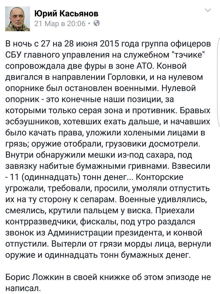 Матиос объяснил, почему Захарченко и Плотницкого не могут судить заочно - Цензор.НЕТ 3168