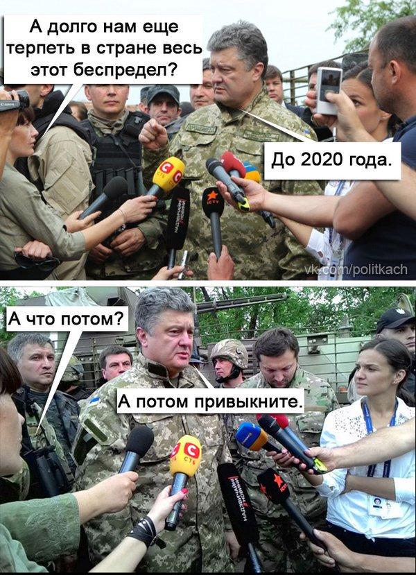 Суд отпустил Шевцова из-за давления со стороны Администрации Президента, - Ляшко - Цензор.НЕТ 3031
