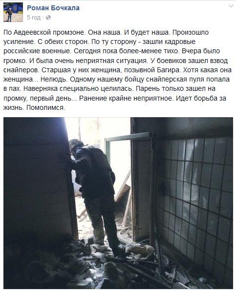 В российском суде продолжили зачитывать приговор Савченко - Цензор.НЕТ 6363