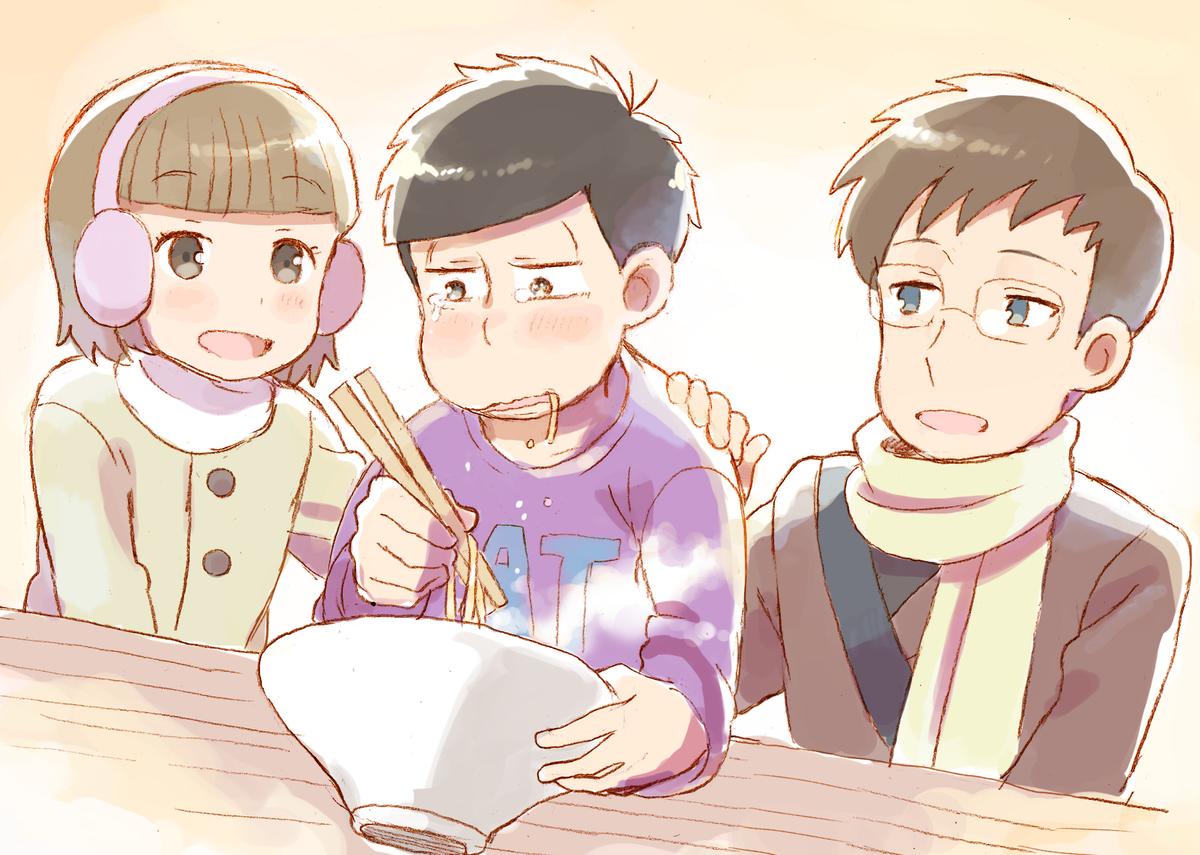 tweet : 【おそ松さん】一松とクリスマス回の彼くんのイラスト漫画集