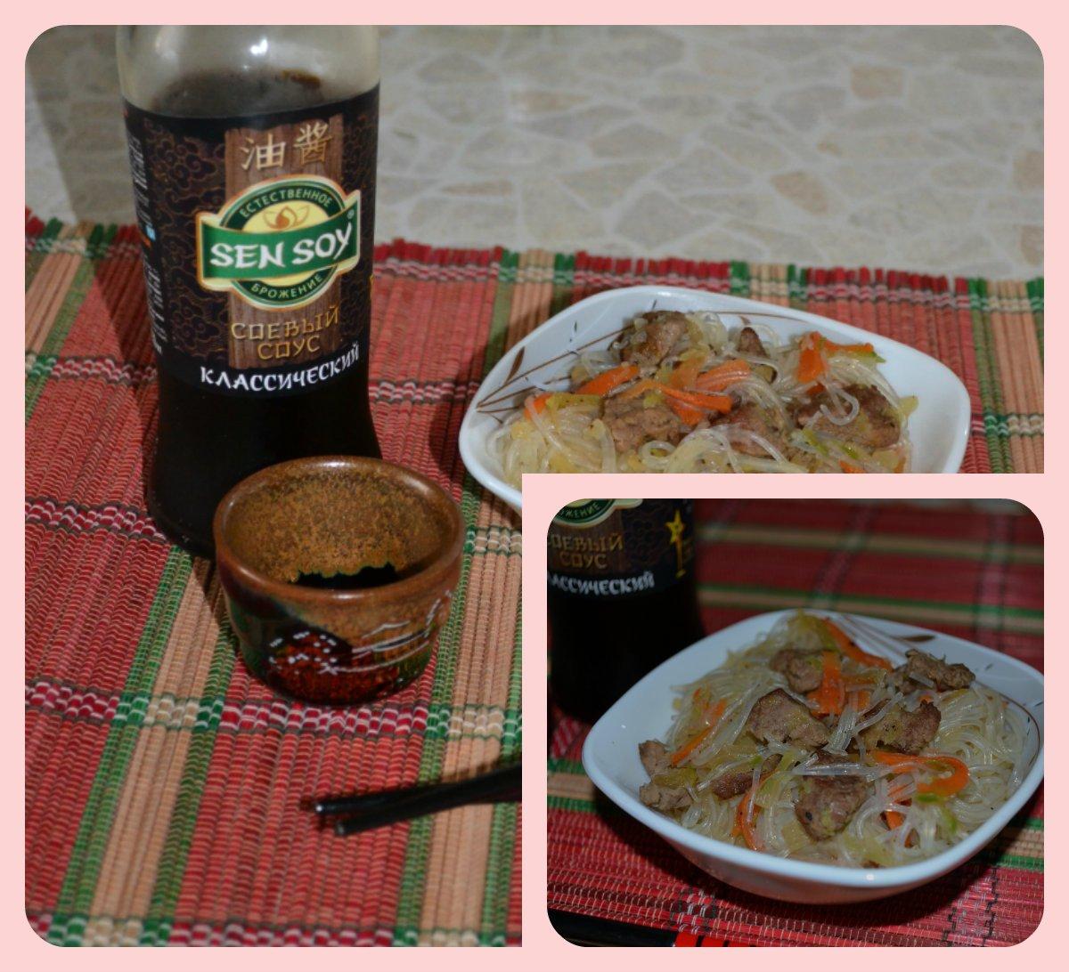 Салат из фунчозы рецепт с фото