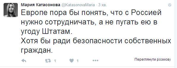 Западу не следует забывать, что Россия - агрессор, - глава МИД Великобритании - Цензор.НЕТ 3872