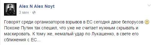 Украинские воины за две недели уничтожили 30 боевиков, еще 110 были ранены, - спикер АТО - Цензор.НЕТ 2595