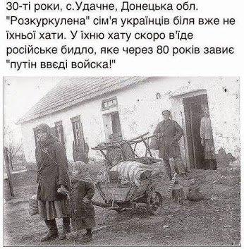 Россия перебрасывает на Донбасс оружие и топливо. Боевики крадут ГСМ, а для расследования прибыл генерал армии РФ, - разведка - Цензор.НЕТ 4725