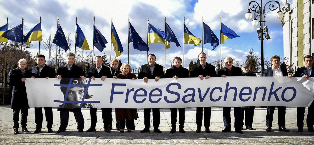 Свободу ГЕРОЮ УКРАЇНИ Наді Савченко той, хто стоїть у катівнях Києва