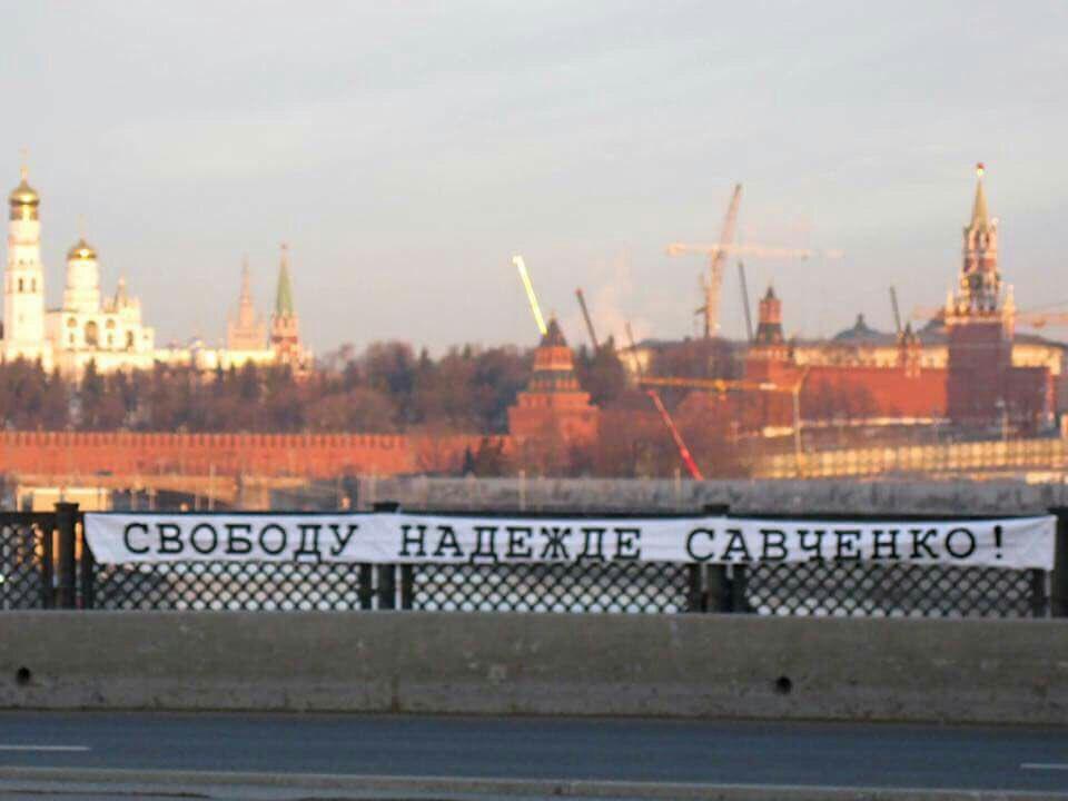 Киев расценивает приговор Савченко как срыв Россией выполнения Минских соглашений и требует его отмены, - заявление МИД - Цензор.НЕТ 7724