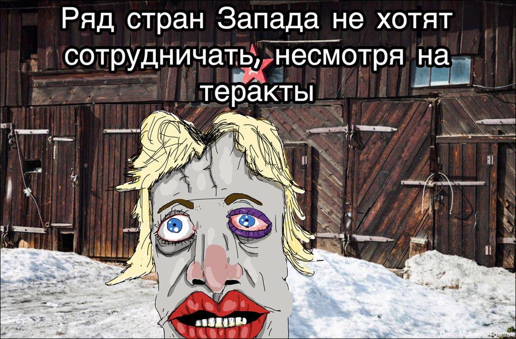 Постпред Украины Ельченко обсудил дело Савченко с Пан Ги Муном - Цензор.НЕТ 4107
