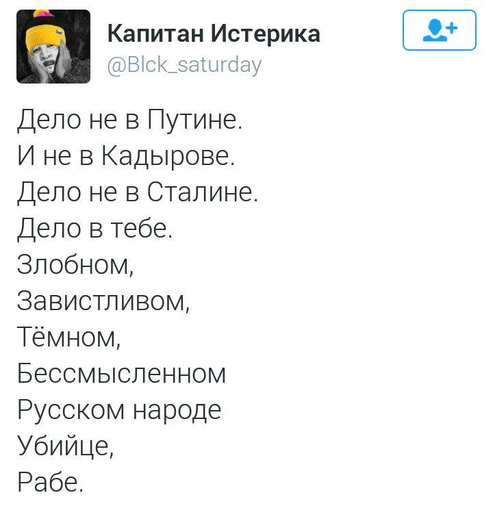 Госдепартамент США призывает Россию освободить Савченко - Цензор.НЕТ 4518