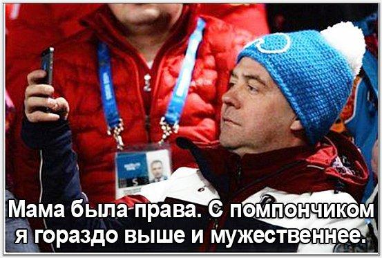 """Медведев назвал праймериз в США """"шоу"""", в котором участвуют """"ряженые"""" - Цензор.НЕТ 2039"""