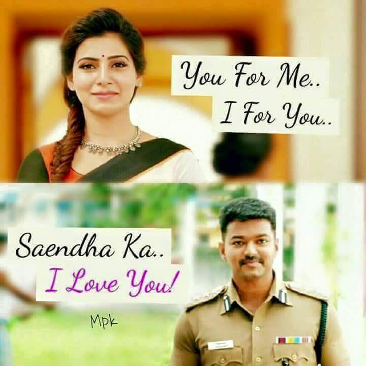 Theri Movie Images With Quotes: Samantha With Theri Quotes