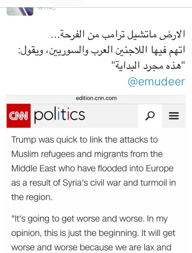 أحداث بروكسل ..هل هي إعلان حرب على المسلمين في الغرب والشرق !!! CeKzNj3WoAE7-dP