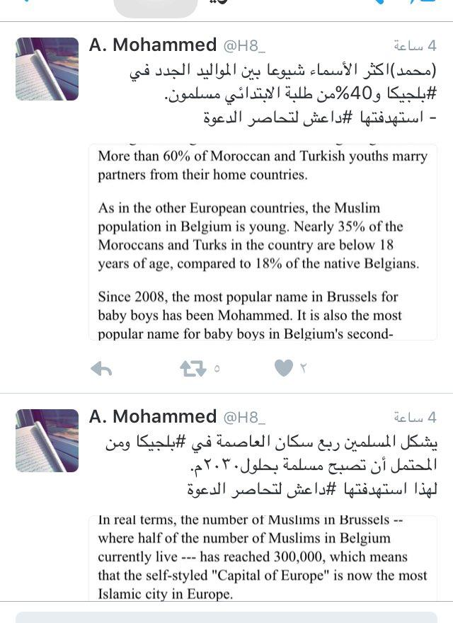 أحداث بروكسل ..هل هي إعلان حرب على المسلمين في الغرب والشرق !!! CeKzNlvXIAEpb97