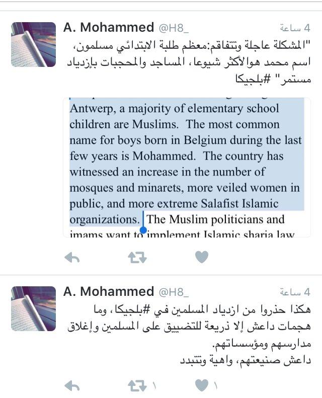 أحداث بروكسل ..هل هي إعلان حرب على المسلمين في الغرب والشرق !!! CeKzNm4WEAAgDr3