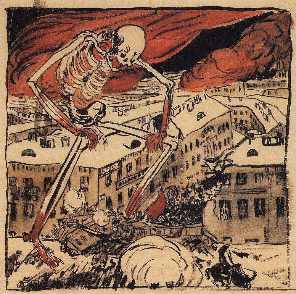 🎨In ogni dipinto c'è una parte di noi #DayAfterART the magazine Vampire Boris Kustodiev,1905