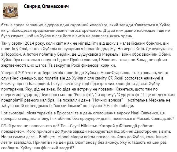 Госсекретарь США Керри прибыл в Москву - Цензор.НЕТ 1546