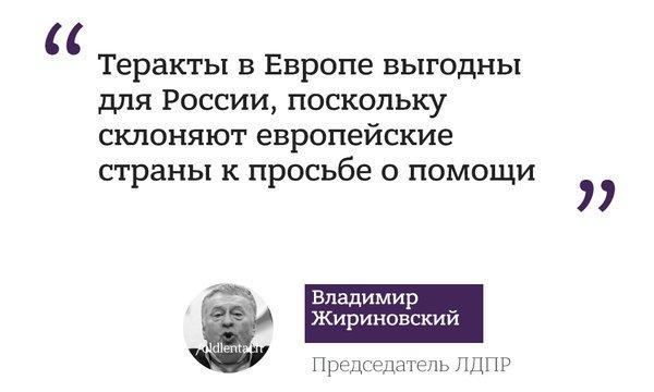 На следующей неделе вряд ли возможна смена генпрокурора, - Куценко - Цензор.НЕТ 619