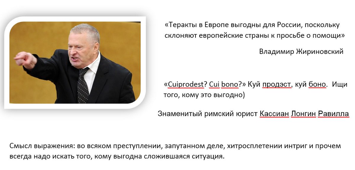 """""""Глава СБУ Грицак - придурок"""", - премьер-министр России Медведев - Цензор.НЕТ 8687"""
