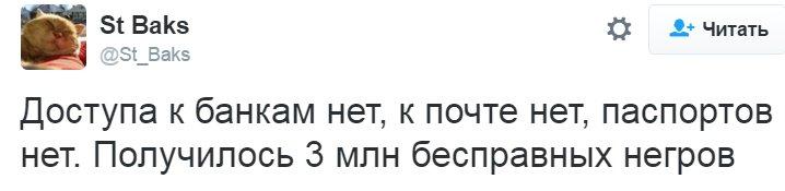 Налоговики и военные не пропустили на оккупированную территорию Донбасса партию сыра: боевики открывали огонь на поражение - Цензор.НЕТ 9485