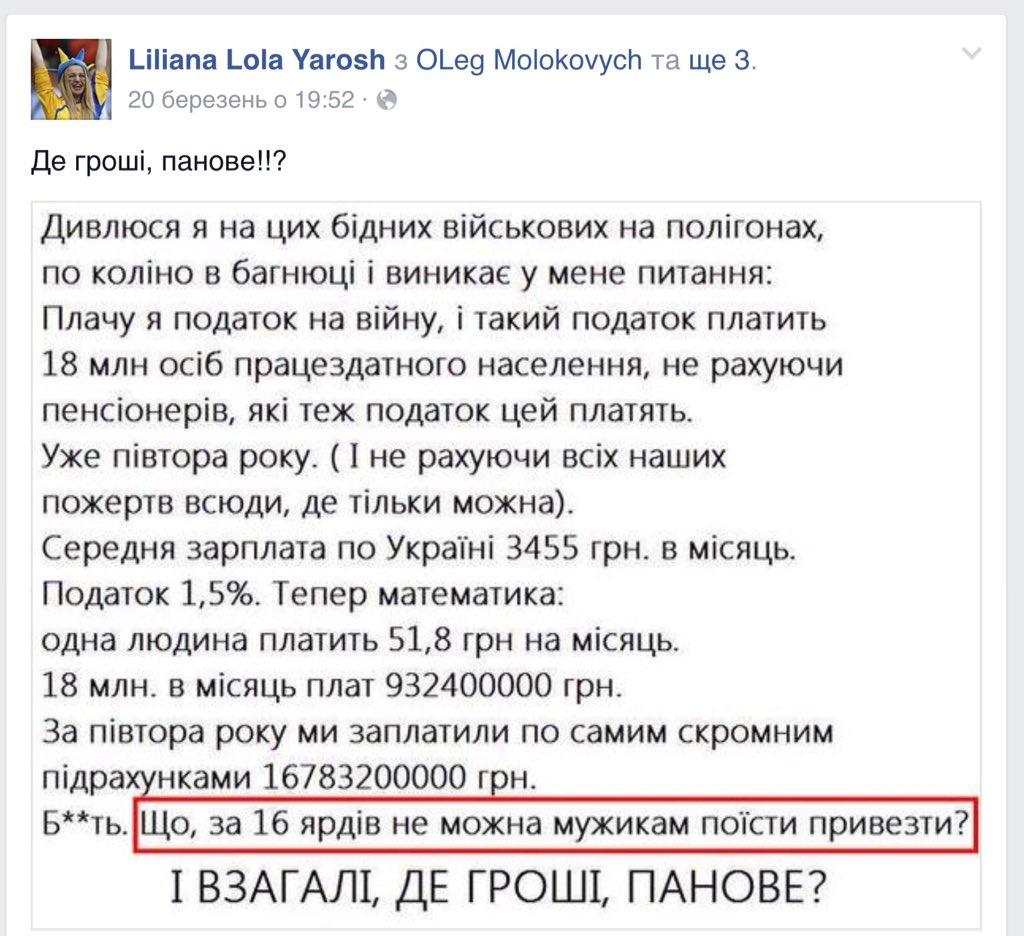"Вилкула лишили звания ""почетного гражданина Днепропетровска"" - Цензор.НЕТ 566"