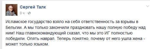 """""""Ему нужно посмотреть сначала на себя в зеркало"""", - в СБУ отреагировали на высказывание Медведева в сторону Грицака - Цензор.НЕТ 1364"""