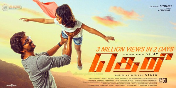 Vijay's 'Theri' Creates Record