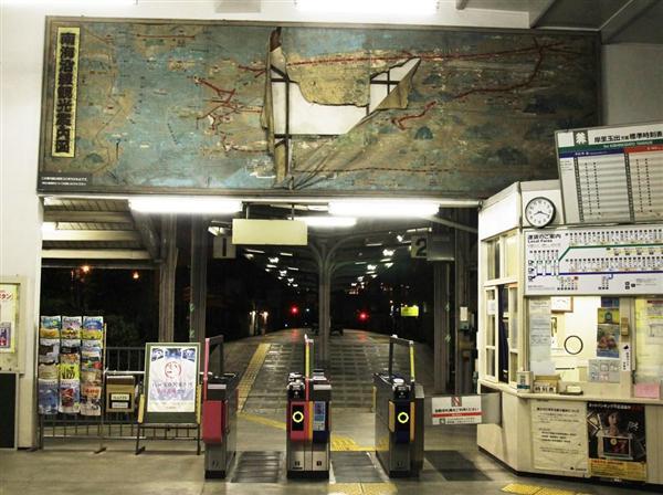 全国の鉄道ファン激怒…南海電鉄が伝説の「観光案内図」を廃棄 幻の鉄道路線図も描かれてたのに - 産経ニュース sankei.com/west/news/1603… @Sankei_newsさんから pic.twitter.com/u7TmNm0svk