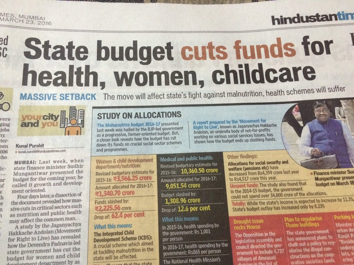 Meanwhile in #Maharashtra #BetiBachaoBetiPadhao gets a massive boost. https://t.co/tI6vaHL7vT