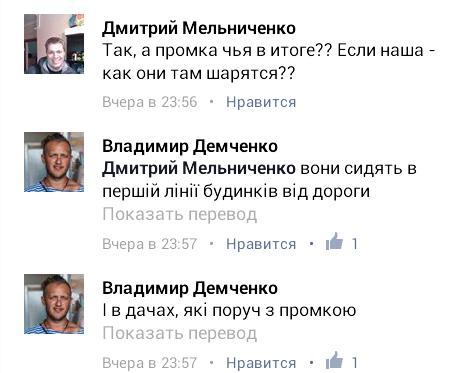 Террористы выпустили 28 мин по Красногоровке. Вблизи Зайцево работают вражеские снайперы, - пресс-центр АТО - Цензор.НЕТ 9823