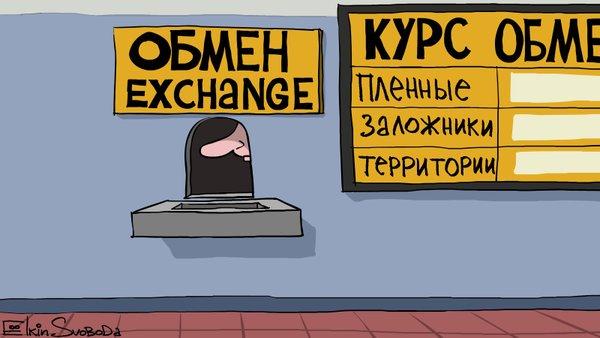 Украина на заседании в Минске вновь потребовала освободить Савченко, - пресс-секретарь Кучмы - Цензор.НЕТ 2105