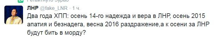 Террористы выпустили 28 мин по Красногоровке. Вблизи Зайцево работают вражеские снайперы, - пресс-центр АТО - Цензор.НЕТ 1221
