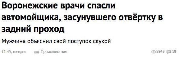 Российское командование признало участие своих солдат в наземной операции в Сирии - Цензор.НЕТ 9564
