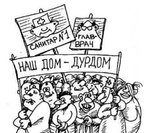 Путин признал нарушение прав человека в России: 3,2 млн случаев - это огромная цифра - Цензор.НЕТ 5998