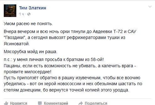 Мы слышим о предложениях по обмену Савченко. Решение в соответствии с законодательством РФ примет Путин, - Лавров - Цензор.НЕТ 4554