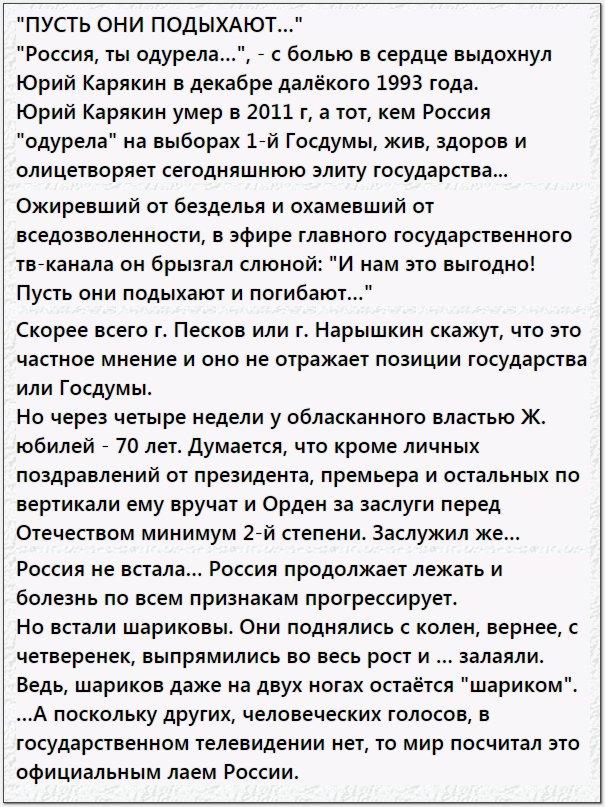 """Сакварелидзе безответственно относится к делу """"бриллиантовых прокуроров"""" и выполнению своих обязанностей, - ГПУ - Цензор.НЕТ 609"""