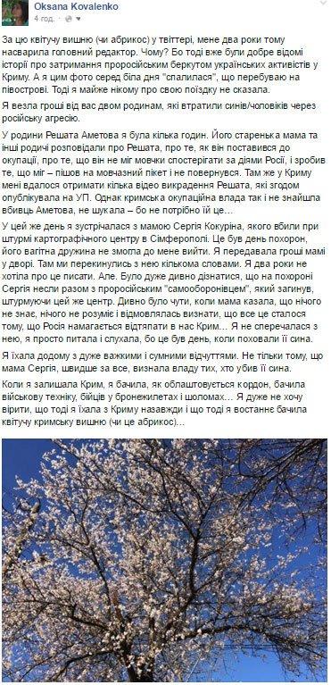 Активисты требовали разорвать дипотношения с Россией и забросали консульство РФ в Одессе яйцами - Цензор.НЕТ 7841