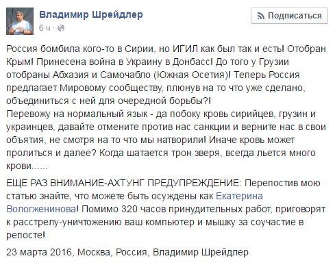 Керри назвал продуктивными переговоры с Лавровым на тему Сирии и Украины - Цензор.НЕТ 8727