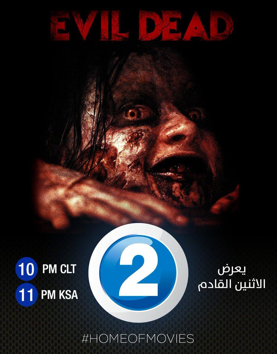 "mbc2 בטוויטר: ""انتظرونا الاثنين القادم مع أقوى افلام الرعب #EvilDeadMBC2  على شاشة #MBC2 فكن على استعداد.. #HorrorMBC2 https://t.co/89HKoq6TTW"""