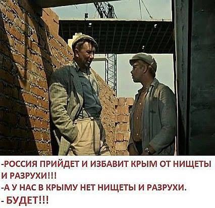 За сотрудничество со спецслужбами РФ бывшему полицейскому светит 15 лет, - прокуратура Луганщины - Цензор.НЕТ 2698
