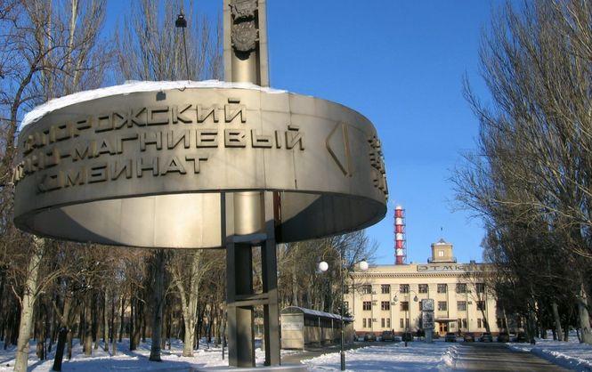 Завод по производству питьевой воды построят в Мариуполе - Цензор.НЕТ 3808