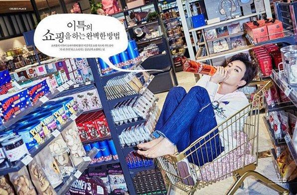 160323 Leeteuk IG Update ..#Celebrity#celebrity#Leeteuk#sum#market.. ..#셀러브레이티 #celebrity #이특#sum#마켓..