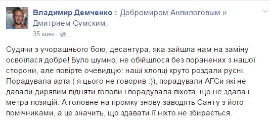 За сотрудничество со спецслужбами РФ бывшему полицейскому светит 15 лет, - прокуратура Луганщины - Цензор.НЕТ 3239