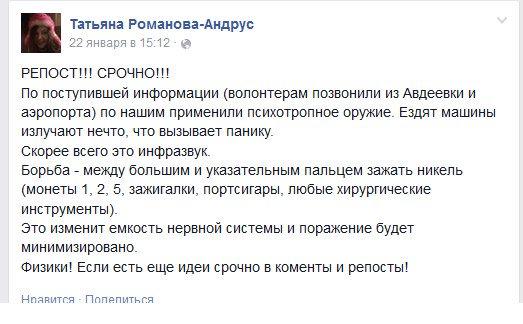 Боевики из гранатометов обстреляли Авдеевку и Красногоровку. Майорск обстрелян из минометов, - пресс-центр АТО - Цензор.НЕТ 9292
