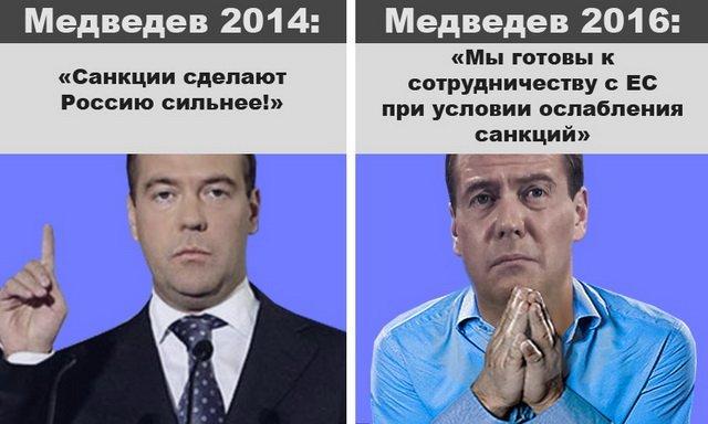 Керри в ходе визита в Москву поднимет тему освобождения Савченко, - представитель Госдепа - Цензор.НЕТ 8309
