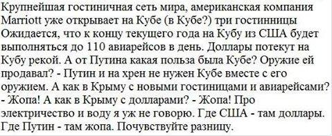 """""""Газпром"""" теряет второго после Германии крупнейшего клиента - Турцию, - Rzeczpospolita - Цензор.НЕТ 2799"""
