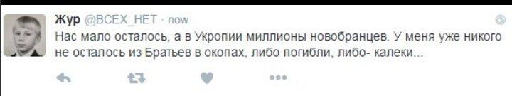 Боевики из гранатометов обстреляли Авдеевку и Красногоровку. Майорск обстрелян из минометов, - пресс-центр АТО - Цензор.НЕТ 1387