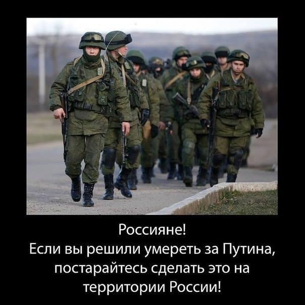 30 346 человек стали жертвами войны на Донбассе: более 9 тыс. - убиты, в моргах Украины около тысячи неопознанных тел, - ООН - Цензор.НЕТ 6938